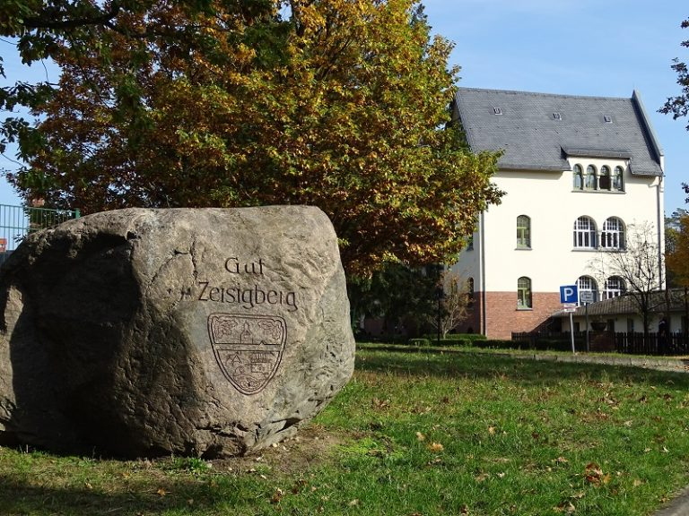 seniorenheim-muellrose-stein-mit-gravur